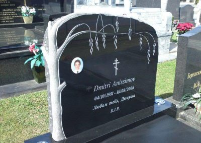 custom made granite memorials